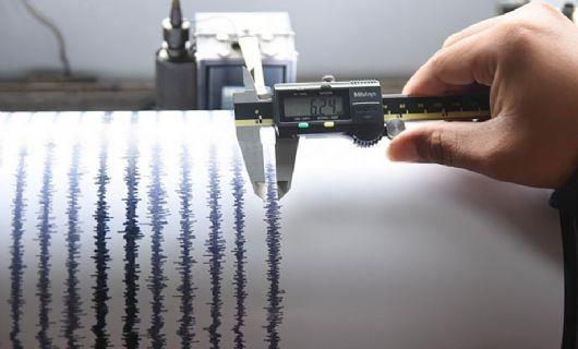 A terra já tremeu 14 vezes em 12 cidade de Mato Grosso este ano, Araguaia na lista